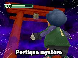 Portique Mystère