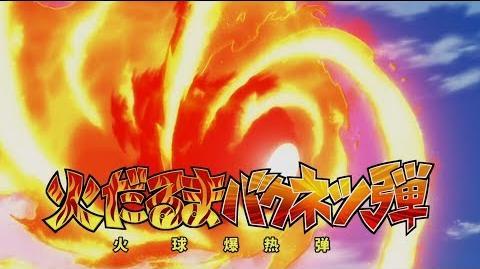 Inazuma_Eleven_Ares_no_Tenbin_(Hidaruma_Bakunetsudan)_HD