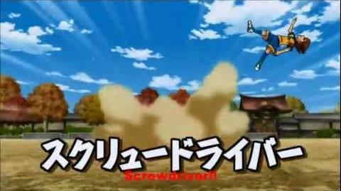 Inazuma_Eleven_GO_Chrono_Stone_(Screwdriver)