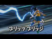 Inazuma Eleven GO Chrono Stones - Obstruction Électrique