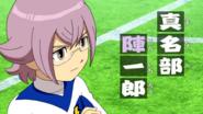 500px-Manabe Junichirou's first appearance (Galaxy 1)