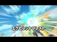 Inazuma Eleven GO Strikers 2013 - Excellent Breast ( エクセレントブレスト )