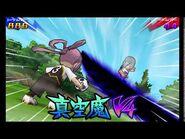 Shinkuuma - Inazuma Eleven GO Galaxy