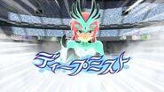 Inazuma Eleven Go Strikers 2013 - Deep Mist (Keshin Armed)