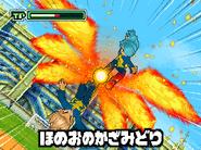 Honoo no Kazamidori in the game