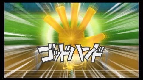Inazuma Eleven GO Strikers 2013 - God Hand Endou ver