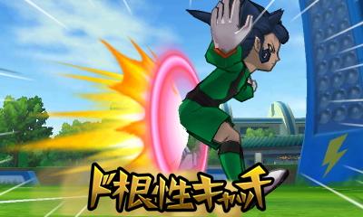 Dokonjou Catch