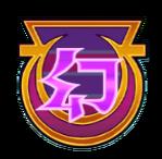 Logo Collège des Mirages.png