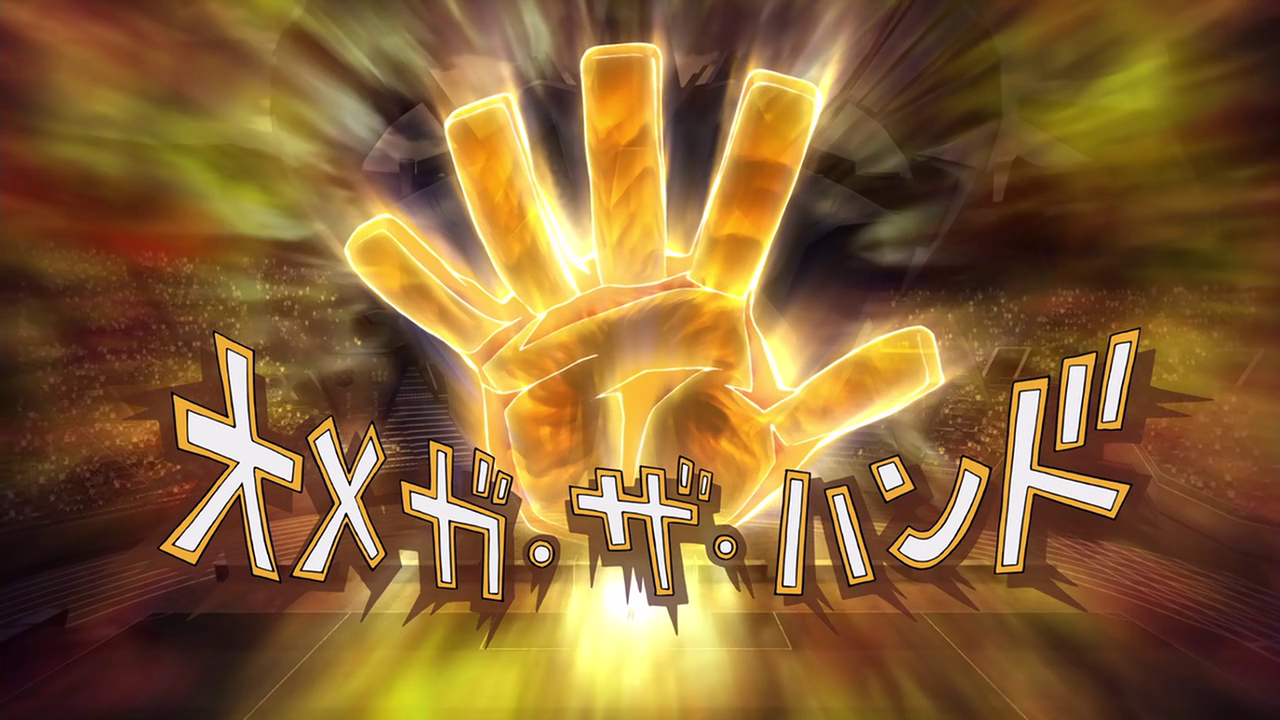 Omega The Hand