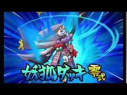 Youko Dakki - Inazuma Eleven GO Galaxy