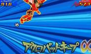 Esquive Acrobatique Jeux Galaxy 3