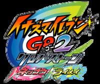 200px-Inazuma Eleven GO 2 Chrono Stone Neppuu and Raimei.PNG