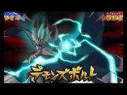 Inazuma Eleven GO Chrono Stones - Éclair du Démon