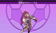Jounetsu no Lovers Female Keshin Model