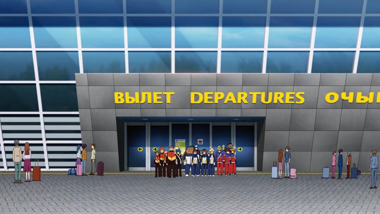 Episode 022 (Orion)