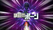 Inazuma Eleven GO Strikers 2013 - Volée de Coups (Noir)