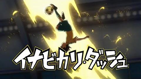 Inazuma_Eleven_Ares_-_Inabikari_Dash