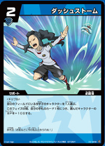 Dash Strom (10).png