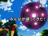 Épisode 018 (Chrono Stone)