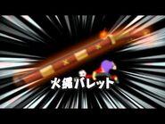 Inazuma Eleven GO Strikers 2013 - Tir d'Arquebuse