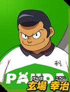Genba Kouji artwork