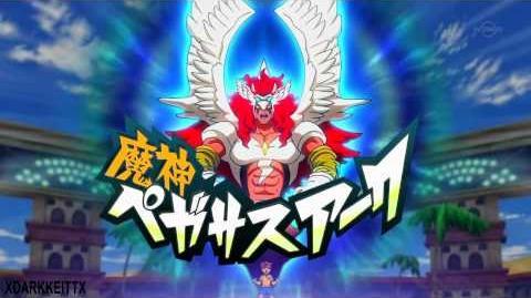 Inazuma Eleven Go Majin Pegasus Arc (魔神 ペガサス アーク) HD