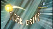 Tiger Drive (dub)