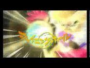Inazuma Eleven Striker 2013 - Shining Hole シャイニングホール