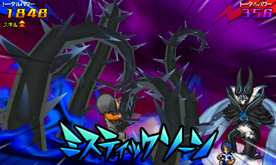 Mystic Thorn