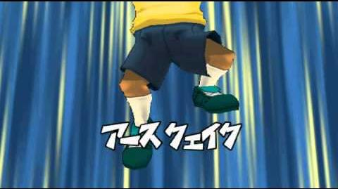 Inazuma_Eleven_Strikers_2012_Xtreme_Earth_Quake