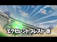 Inazuma Eleven GO 2 Excellent Breast Kai