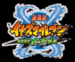 Inazuma Eleven Der Film Logo.PNG