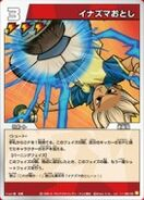 136px-Inazuma Otoshi in the TCG