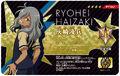 Licencia Eleven - Haizaki
