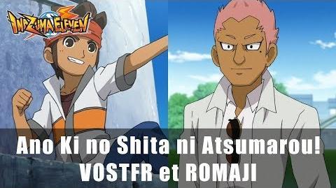 Ano Ki no Shita ni Atsumarou!