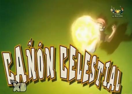 Cañón Celestial