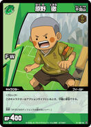 133px-Harano In TCG