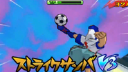 Golpe de Samba 3DS 3