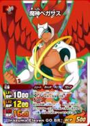 143px-Majin Pegasus tcg Shine (1)