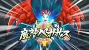 180px-Majin Pegasus Wii