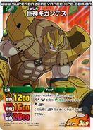 -SuperOnzeAdvance-TCGIG-02-052