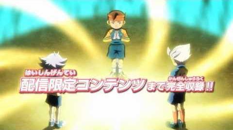 TGS_12_Inazuma_Eleven_1,2,3_Legend_of_Mamoru_Endo_Trailer
