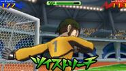 Twist Reach 3DS 3