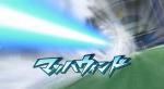 FileMach Wind Wii 8 HD