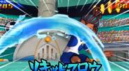 Chorro de Agua 3DS 8