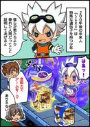 IE SD - Mini Historia 6