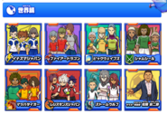 Equipos y Personajes (FFIV2)