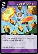 180px-Reflect Buster in the TCG