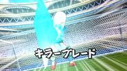 Cuchilla Asesina(Wii) 2