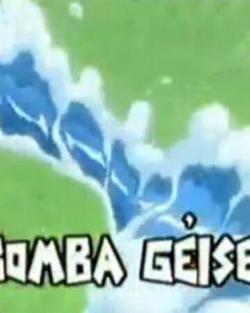 Bomba geiser.jpg